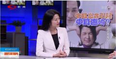 SCTV4《第四直播间》 | 中耳炎不治会导致成中耳癌?医生这样说了